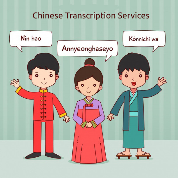english to chinese transcription services