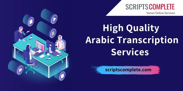 Arabic transcription services