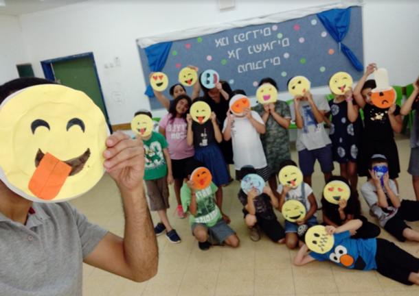 Teaching in Israel. Amizur Nachshoni