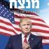 Hillel Nahum