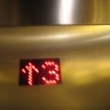 תקוע במעלית