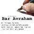 Bar Avraham