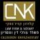 משרד עורכי דין CNK